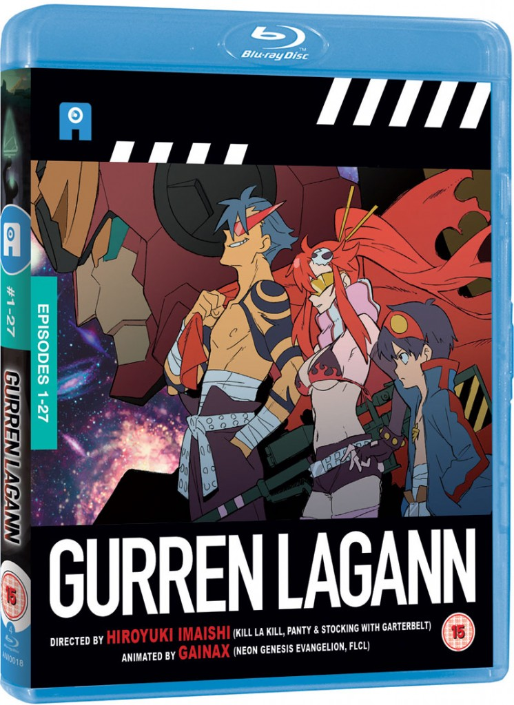 GURRENLAGANN-BD-recto_3Dlq