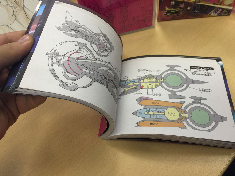 Example of the inside of the book #4 - some of the Aloha Oe section!