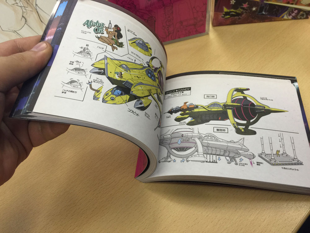 Example of the inside of the book #5 - some more of the Aloha Oe section!