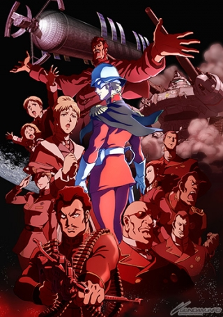 Gundam origin, poster - small