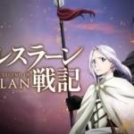 Heroic-Legend-of-Arslan-Header