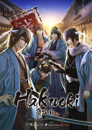 Hakuoki_key art