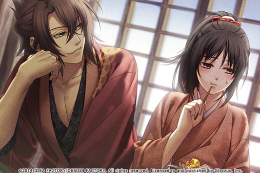 Hakuoki_screenshot