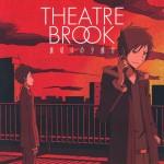 theatre brook cover