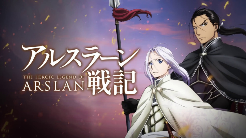 Heroic Legend Of Arslan