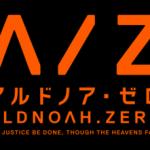 Aldnoah_logo_black:orange