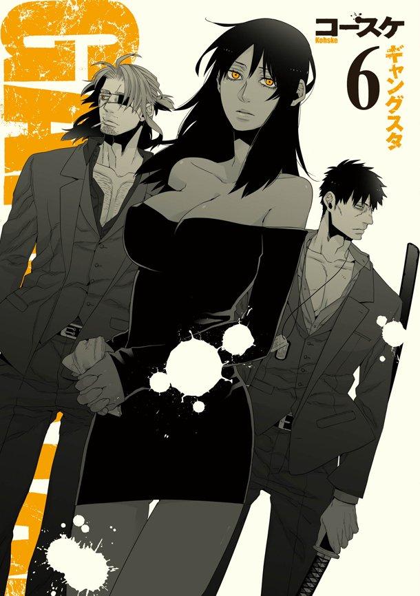 Gangsta All The Anime
