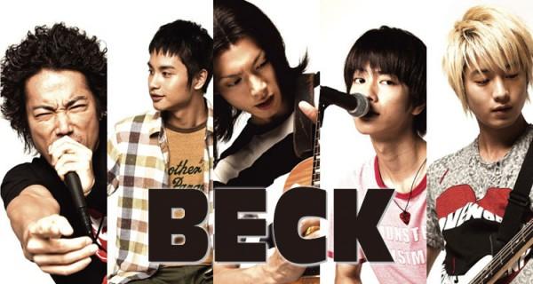 Beck_cast