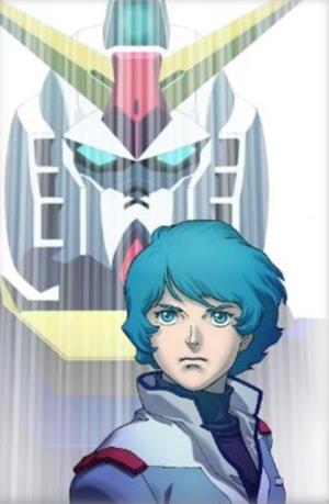 Mobile Suit Zeta Gundam (aka Gundam Z)