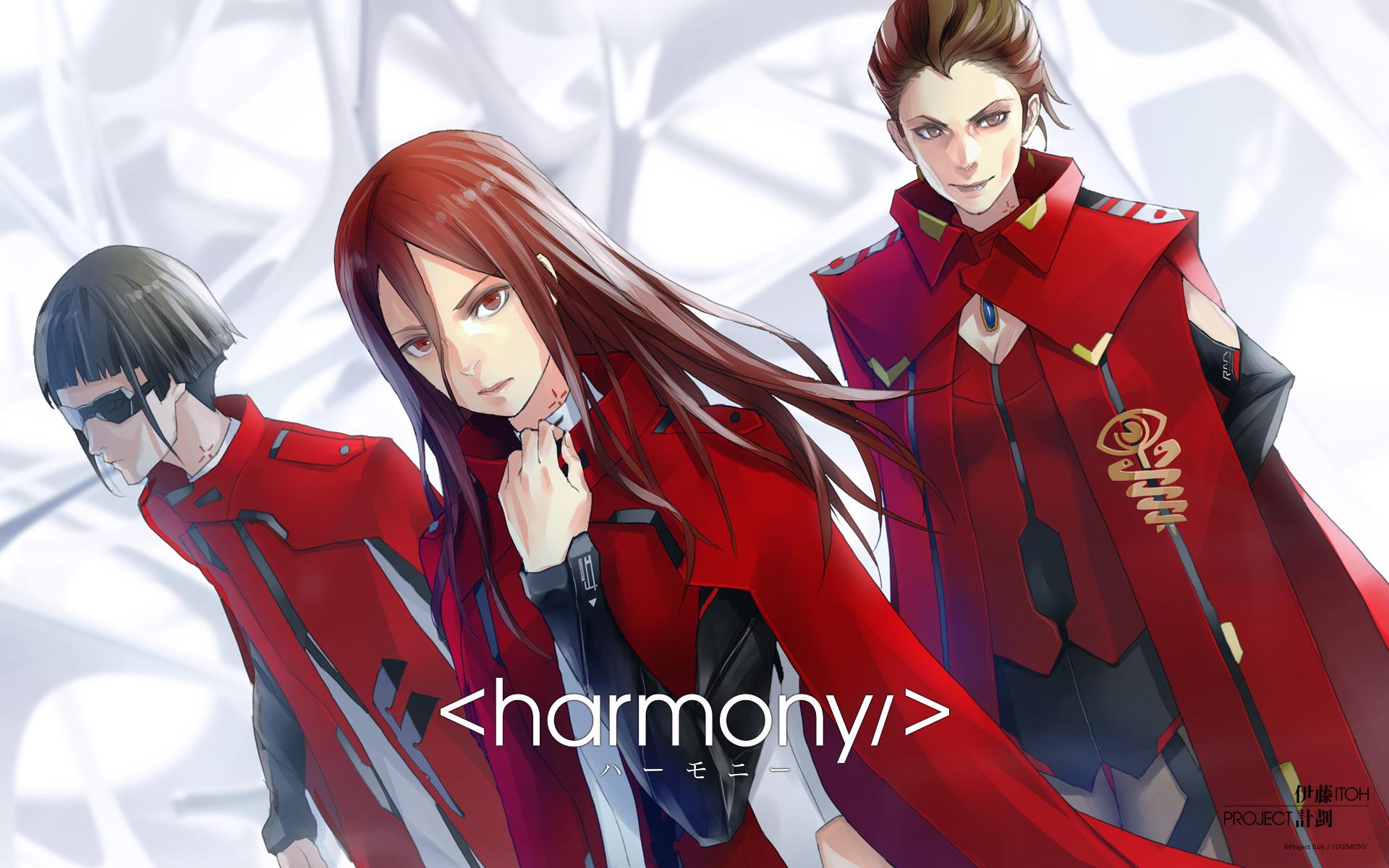 1920_1200_harmony