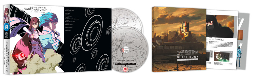 SAO II: Part 2 Limited Collector's Edition visual