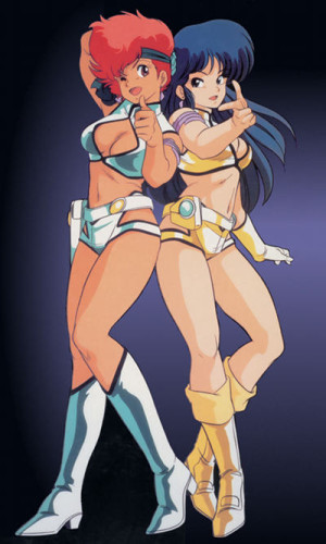 dirtypair