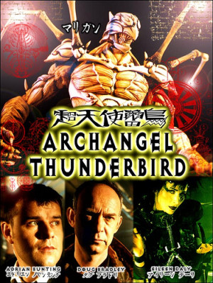 archangel-thunderbird