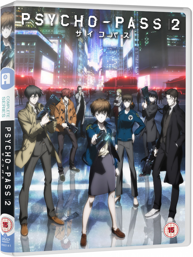 3947392_ANI0141 PSYCHO-PASS2_DVD_3D