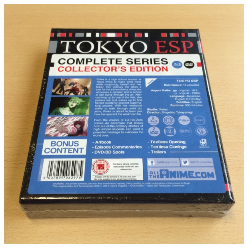 The reverse side of the rigid case with the cellophane around it. NOTE: all of the information is contained on a sticker on the cellophane, not on the case itself.