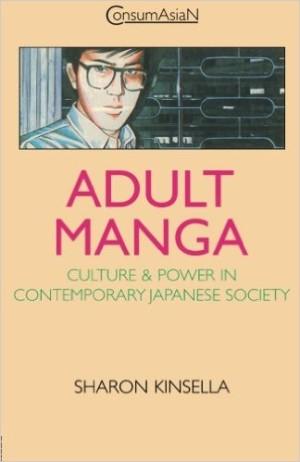 adult manga