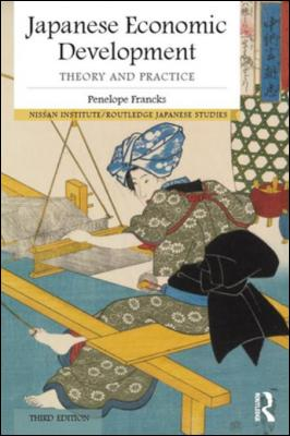 japanese-economic-development-theory-and-practice-by-penelope-francks-1317811399