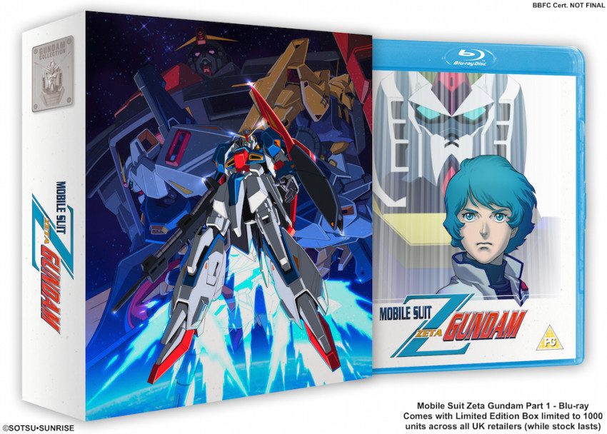 Mobile Suit Zeta Gundam Part 1 Blu-ray - coming August 2016
