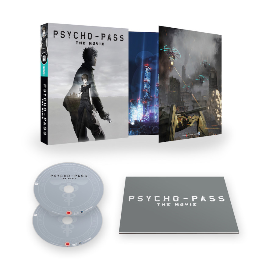 Psycho-Pass The Movie - out 5th September