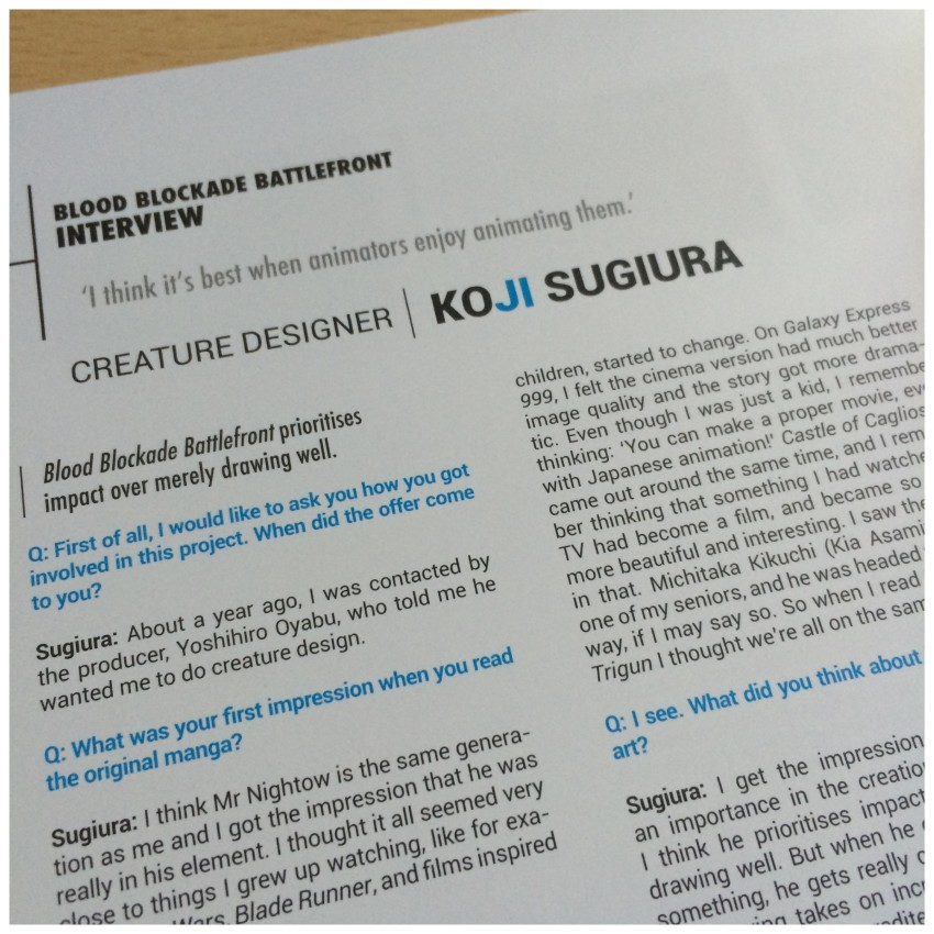 Interview Creature Designer Koji Sugiura