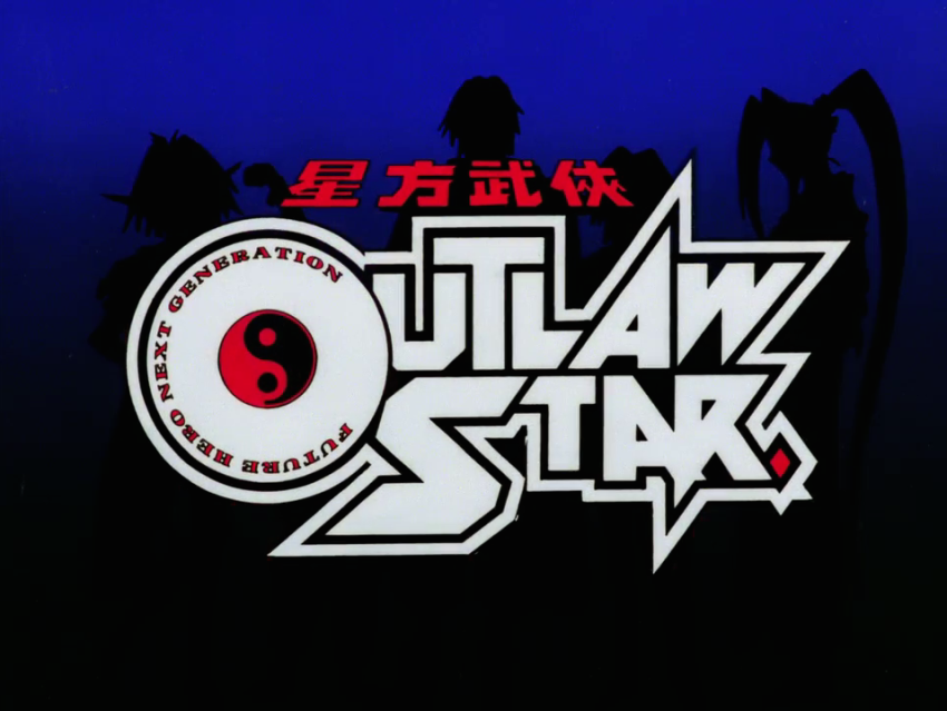 outlaw-star_ep-title