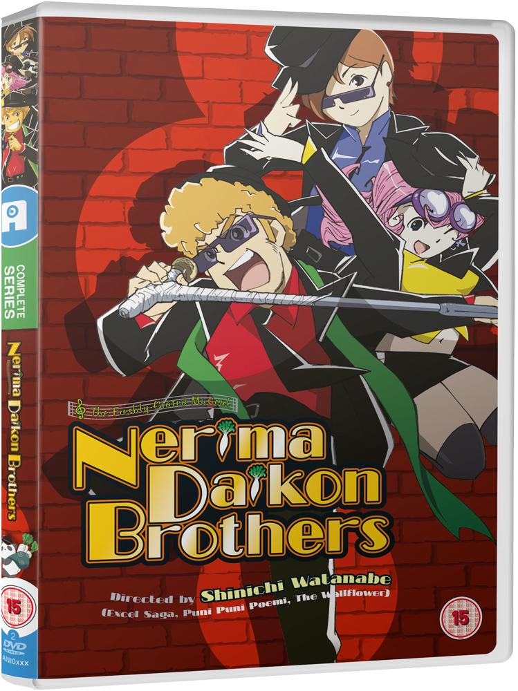 Nerima Daikon Brothers - DVD
