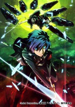 Key Visual for Persona 3: Movie 1