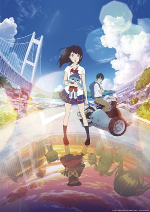 Napping Princess Coming to cinemas in 2017