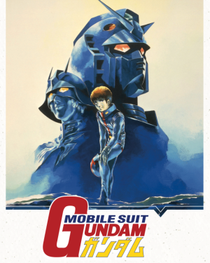 Gundam Movie 2