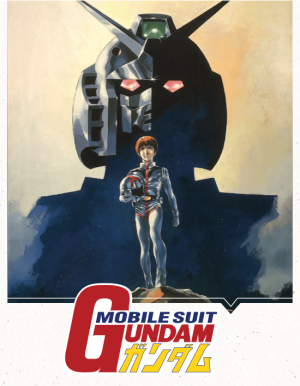 Gundam movie 1