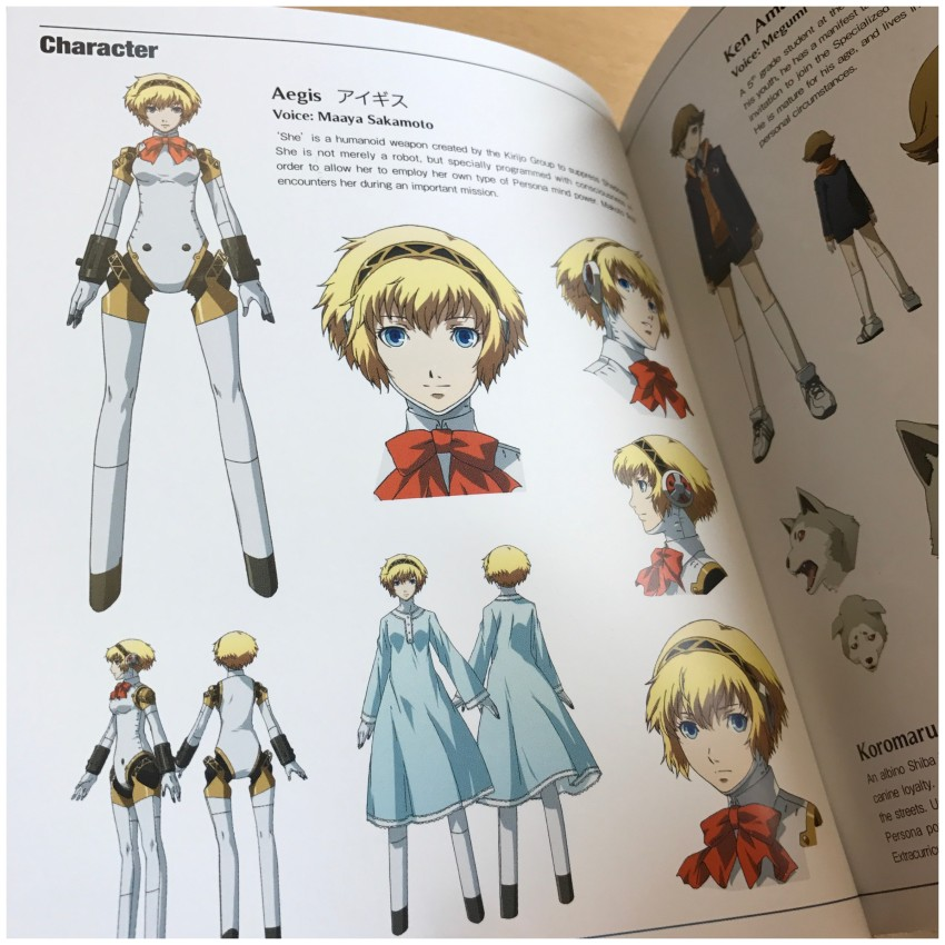 Now onto the character section. Here's a quick glimpse for you