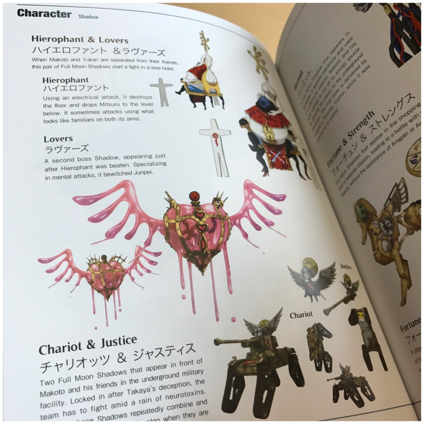 As you progress into the booklet, you will also find info on the enemies encountered in this movie
