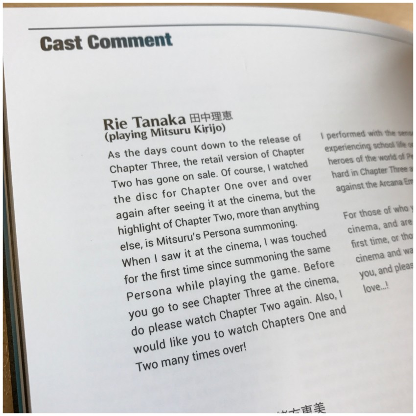 You also get comments from various members of the cast. A quick glimpse for you.