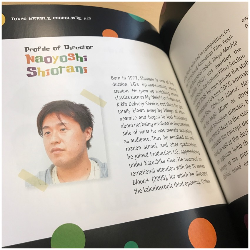A glance at the profile of Naoyoshi Shiotani