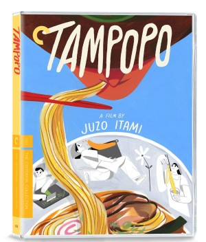 tampopo box