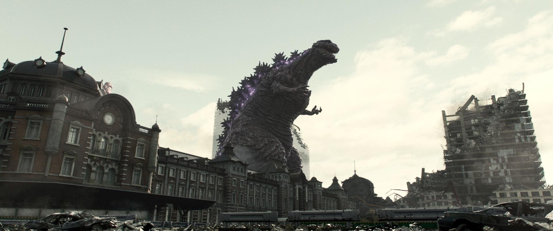 Shin Godzilla All The Anime