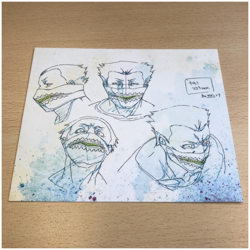 Art Card 2