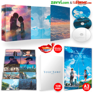 Your Name Deluxe Edition