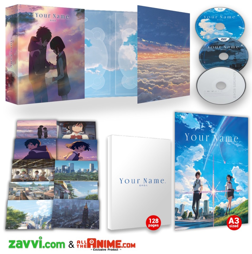 Your Name Deluxe_Exclusive pack shot
