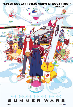 Character designer of King Kazma in Summer Wars