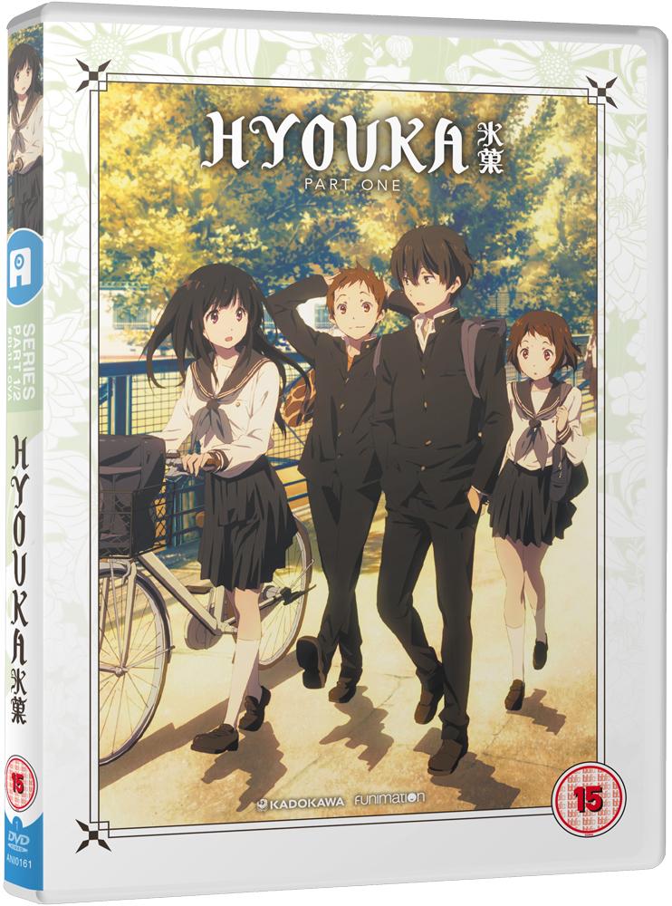 Standard DVD of Part 1