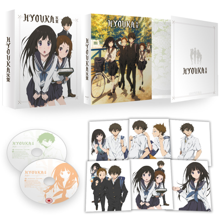 Hyouka Part 1 - Ltd Collector's Edition Blu-ray