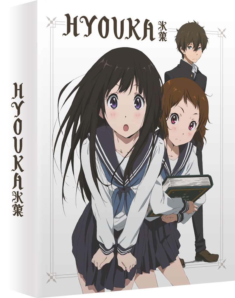 Box to store Hyouka Part 1 and Part 2* (*Part 2 sold separately - coming 2018)