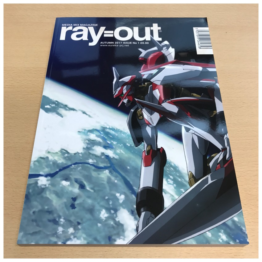 Now onto the A4 Art Book. It's been made to look the in-universe magazine, ray=out. Here's the front