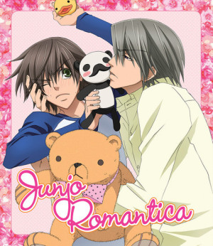 Junjo Romantica [NOTE: Image used for reference only]