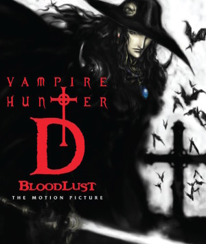 Vampire Hunter D: Bloodlust [NOTE: Image used for reference]