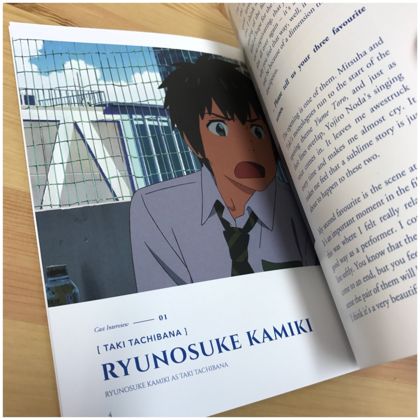 First up are cast interviews. To kick things off we have the Japanese voice actor of Taki, Ryunosuke Kamiki