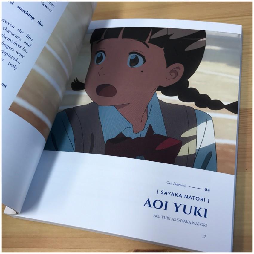 The voice of Sayaka, Aoi Yuki