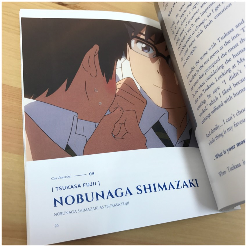 The voice of Tsukasa, Nobunaga Shimazaki