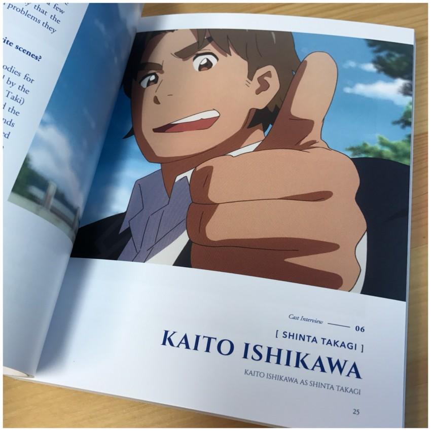 The voice of Shinta, Kaito Ishikawa